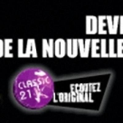 DGR Chièvres 2014